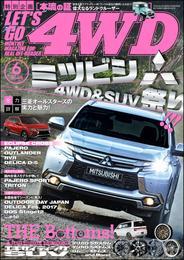 LET'S GO 4WD【レッツゴー4WD】2017年06月号 漫画