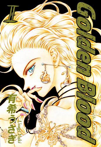 Golden Blood(2) 漫画