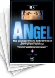 【中古】ANGEL (1-5巻) 漫画