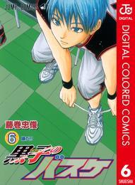黒子のバスケ カラー版 6 漫画