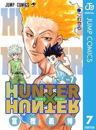 HUNTER×HUNTER モノクロ版 7 漫画