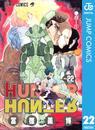 HUNTER×HUNTER モノクロ版 22 漫画