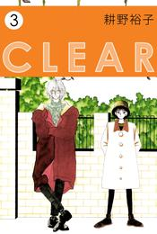 CLEAR 3 漫画