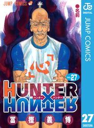 HUNTER×HUNTER モノクロ版 27 漫画