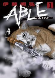 ABLE(1) 漫画
