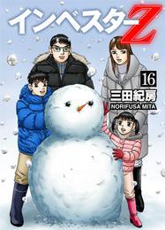 INVESTOR-Z (16) 漫画