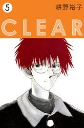 CLEAR 5 漫画