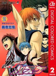 黒子のバスケ カラー版 2 漫画