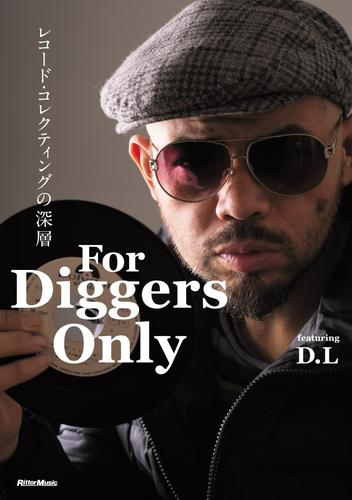 For Diggers Only レコード・コレクティングの深層 漫画