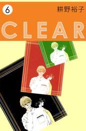 CLEAR 6 漫画