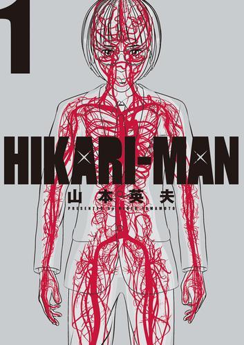 HIKARI-MAN 漫画