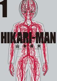HIKARI-MAN(1) 漫画