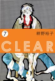 CLEAR 7 漫画