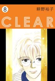 CLEAR 8 漫画
