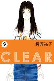 CLEAR 9 漫画