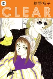 CLEAR 10 漫画