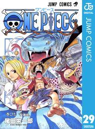 ONE PIECE モノクロ版 29 漫画