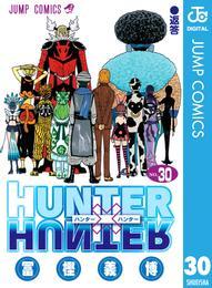 HUNTER×HUNTER モノクロ版 30 漫画
