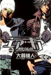 エア・ギア(22) 漫画