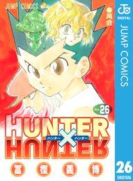 HUNTER×HUNTER モノクロ版 26 漫画