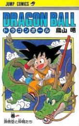 ドラゴンボール [新書版/旧表紙版] (1-42巻 全巻)
