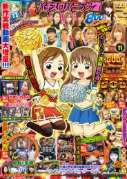 漫画パチスロパニック7 43 冊セット最新刊まで 漫画