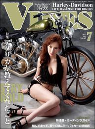VIBES【バイブズ】2015年7月号 漫画