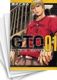 【中古】GTO SHONAN 14DAYS (1-9巻 全巻) 漫画