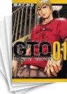 【中古】GTO SHONAN 14DAYS (1-9巻 全巻)