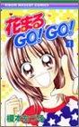 花まるGO!GO! 漫画