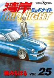 湾岸MIDNIGHT(25) 漫画