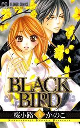 BLACK BIRD(6) 漫画