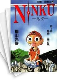 【中古】NINKU ‐忍空‐ (1-9巻) 漫画