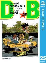 DRAGON BALL モノクロ版 25 漫画