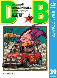 DRAGON BALL モノクロ版 39 漫画