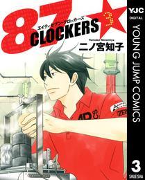 87CLOCKERS 3 漫画
