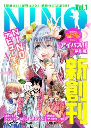 NINO 11 冊セット最新刊まで 漫画