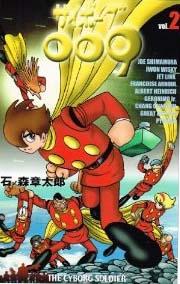 サイボーグ009 (1-36巻 全巻) 漫画