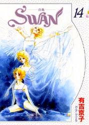 SWAN (白鳥) [B6版] (1-14巻 全巻) 漫画