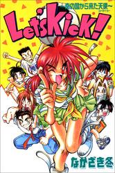 Let's Kick! 漫画