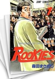 【中古】ROOKIES ルーキーズ (1-24巻 全巻) 漫画