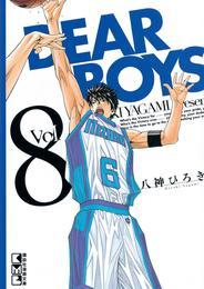DEAR BOYS(8) 漫画