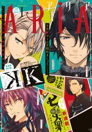 ARIA 2016年1月号[2015年11月28日発売] 漫画