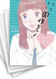 【中古】るみちゃんの事象 (1-7巻) 漫画
