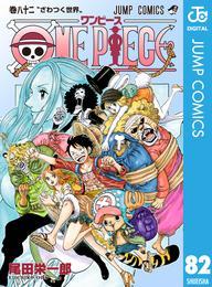 ONE PIECE モノクロ版 82 漫画
