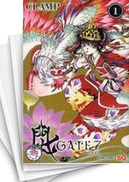 【中古】GATE7 (1-4巻) 漫画