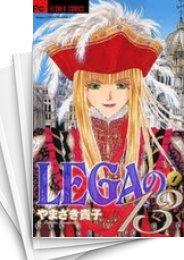 【中古】LEGAの13 (1-6巻) 漫画