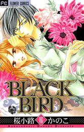 BLACK BIRD(16) 漫画