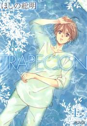 TRAPECION 1巻 漫画