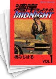 【中古】湾岸MIDNIGHT 湾岸ミッドナイト (1-42巻) 漫画